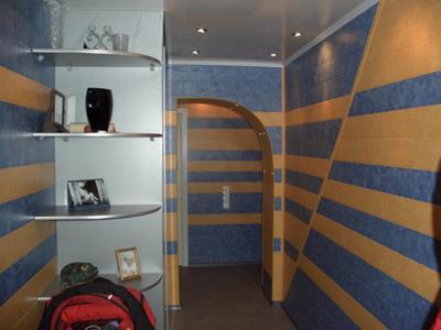 Отделка стеновыми панелями Тюмень