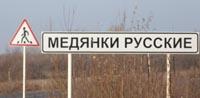 скважинна воду в поселке Русские Медянки в Тоболке